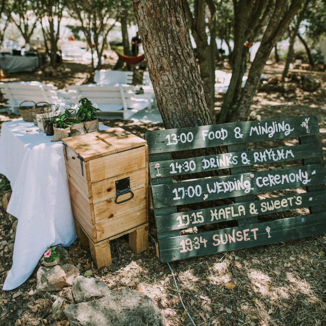חתונה כפרית בטבע